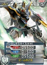 XXXG-01D(R)01