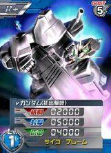 RX-93FL01