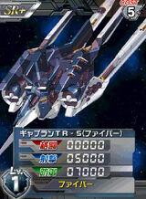 ORX-00501