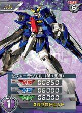 GN-XXX GNR-00001