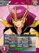 Haman01