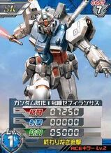 RX-78GP01SR01