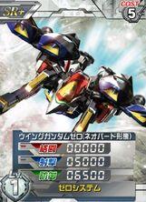 XXXG-00W0R (R)01