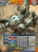 AMX-109R 01