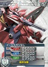 GAT-X303(F)01