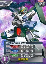 GN-002R 01