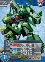 MSA-005S01