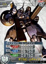 OZ-13MSX1B-S01