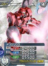 OZ-13MSX2SR 01