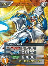 GF13-009NF(R)01