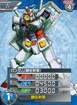RX-78-2(PS)01