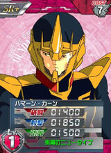 HamanSR 01
