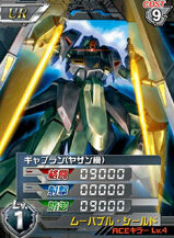 ORX-005(Y)01