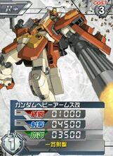 XXXG-01HR C301