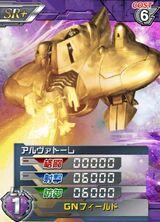GNMA-XCVII01