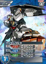 RX-17801