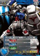 RX-78GP02AUR201