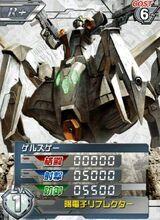 YMAG-X7F01