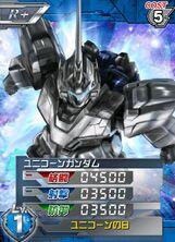RX-0R(R)01