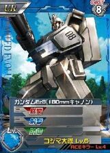 RX-79(G)Ez-8UR01