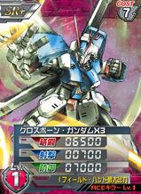 XM-X3SR 01