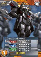 GF13-021NGSR 01