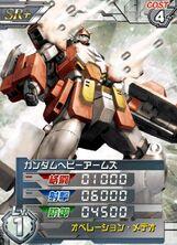 XXXG-01HR (R)01