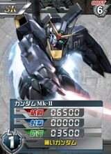 RX-178SR01