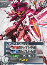ZGMF-X09A01