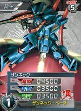 ZMT-S295C01