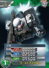 EMS-1001