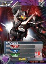 SVMS-01XUR01
