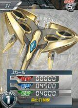ZM-A05G01