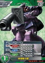 MS-09FTROPR 01