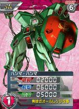 AMX-103SR01