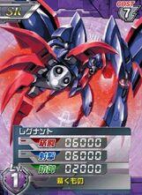 GNMA-0001V01