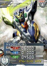 XXXG-01SR (R)01