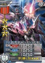 ZGMF-X10A&ZGMF-X09A301