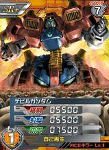 JDG-00X(R)01