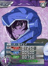 SetsunaR 01
