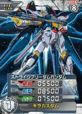 ZGMF-X20A01