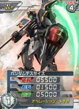 XXXG-01DR (R)01