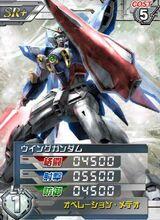 XXXG-01W(R)01