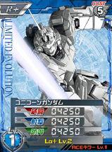 RX-0(U2)01