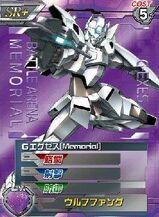 WMS-GEX101