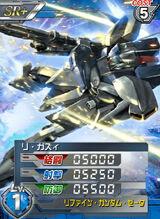 RGZ-91SR(R)01