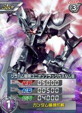 SVMS-01XSR 01