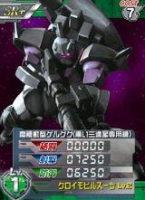 MS-14B01