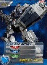 RX-79BD-301