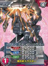 XM-X2R 01